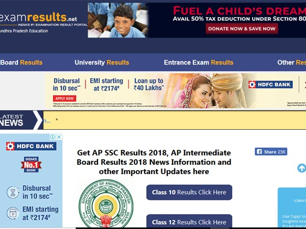 AP Inter Results 2018 date and time: Check here