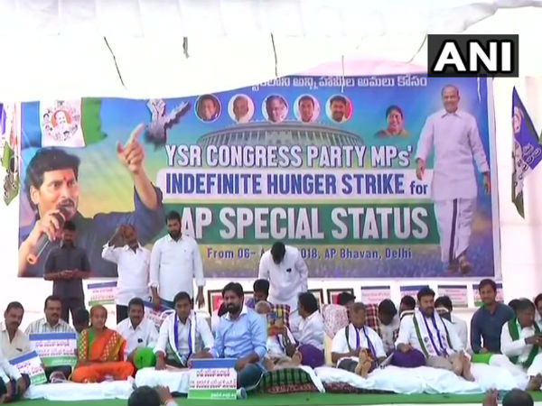 YSRCP members continue indefinite hunger strike