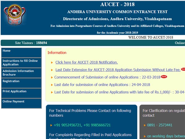 AUCET, AUEET 2018 registration date extended, details here