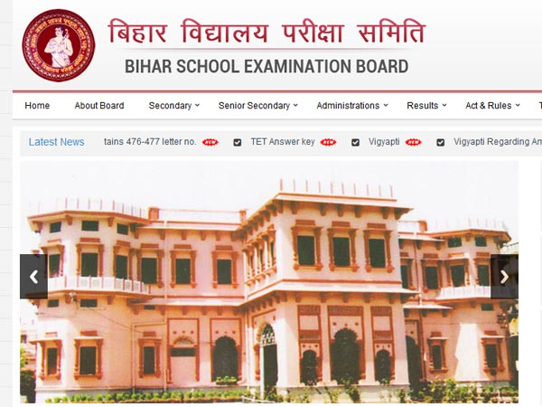 Bihar Board 2018 result date: Check details here