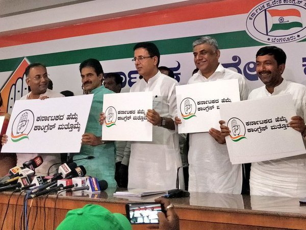 Congress launches campaign slogan and logo in Bengaluru