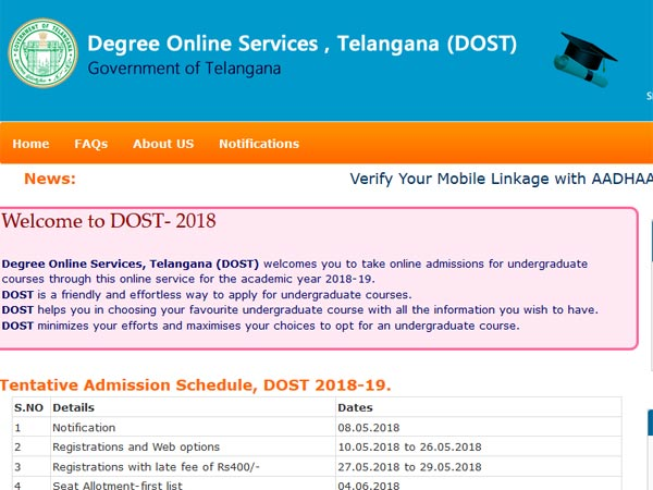 TS DOST 2018: Check application process for Telangana Degree Admission 2018