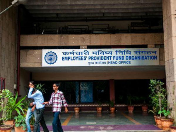 How to Check your EPF Balance through Missed Call