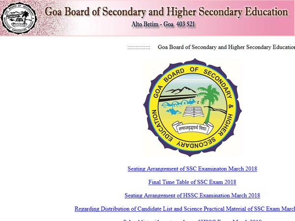 Goa Board Class 12 results 2018 date confirmed: Check here