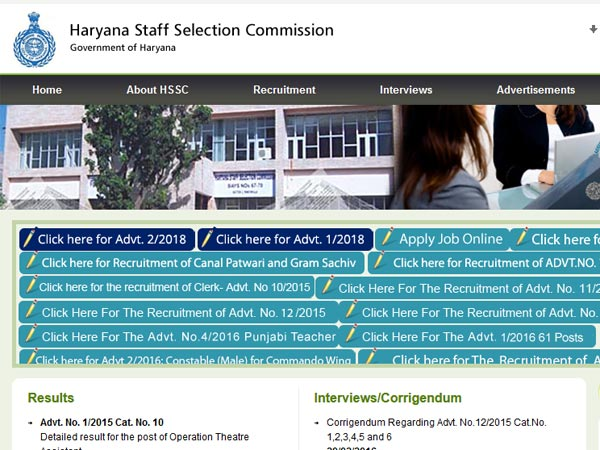 HSSC Recruitment 2018: Apply for 7110 Constable and SI posts, key dates; how to apply