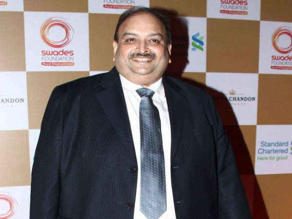 Now Choksi follows Vijay Mallya, cites poor jail conditions in India