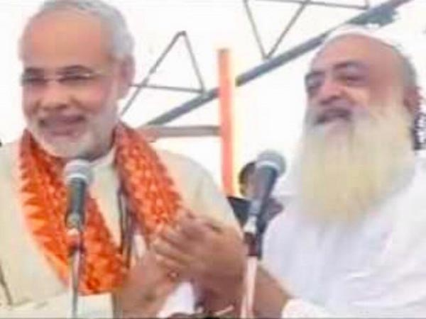 Modi with Asaram Bapu