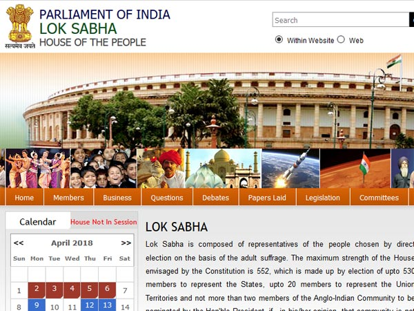 Lok Sabha Internship Programme 2018: Check eligibility and all other details