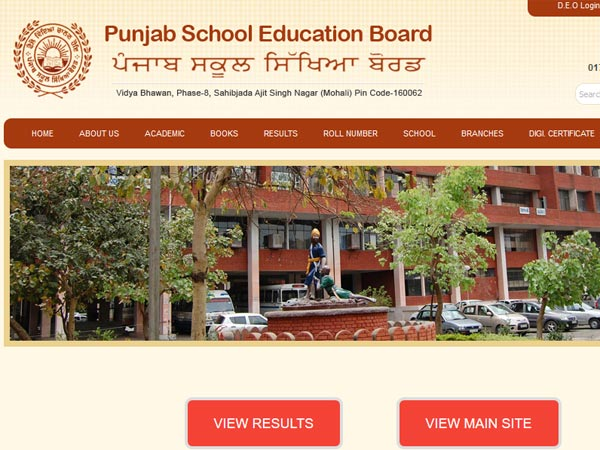PSEB Punjab Board Class 10 results 2018 to be declared soon