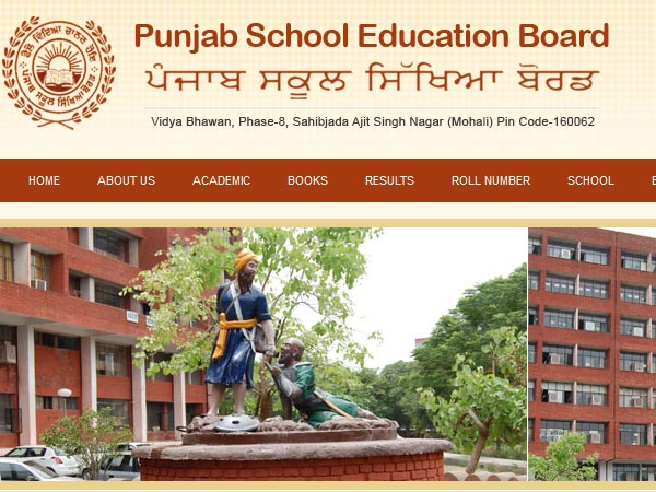 Punjab Board Result 2018 date, check for Class 12