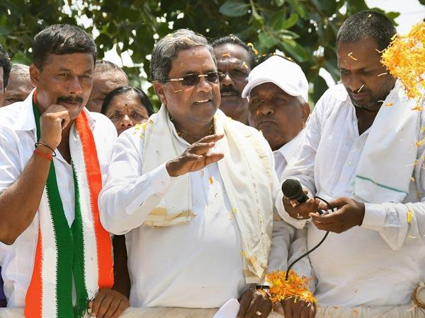 Will Siddaramaiah be CM if Congress wins: 4 scenarios