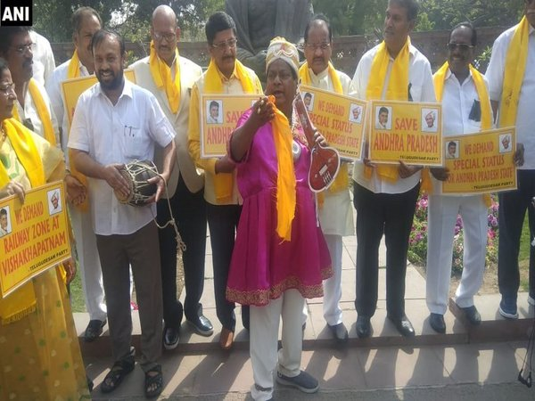 TDP MPs protesting at Parliament (Image courtesy - ANI/Twitter)