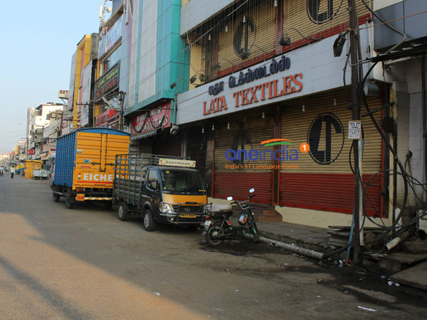 Tamil Nadu bandh on April 5
