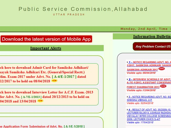 How to download UPPSC RO admit card 2018