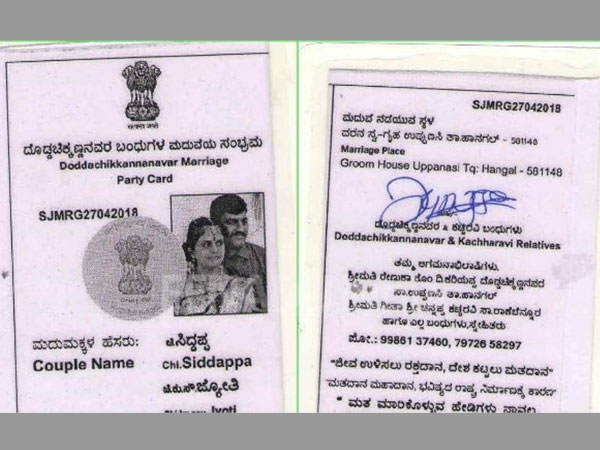 In poll bound karnataka this couples wedding invite looks like a in poll bound karnataka this couples wedding invite looks like a voter id find stopboris Gallery