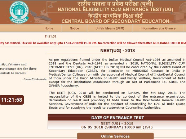 NEET Admit Card 2018 released; important dates to remeber