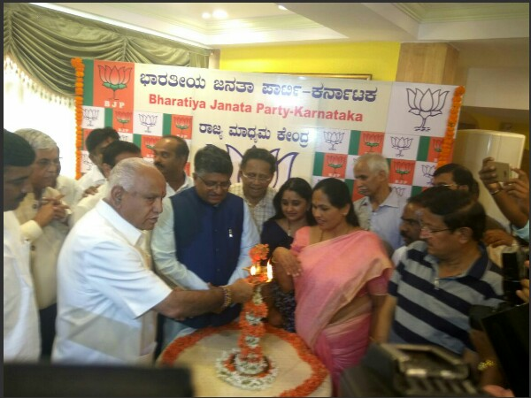 Yeddyurappa and other BJP leaders at partys media centre launch in Malleshwaram