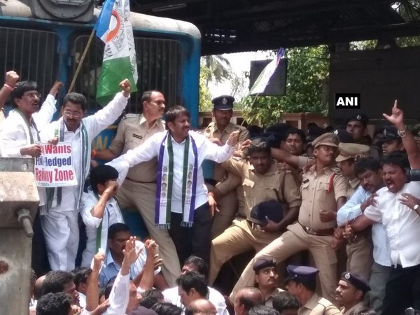 YSRCP workers demonstrate rail-roko protest at Vijayawada Railway Station to demand for special category status for Andhra Pradesh. Courtesy: ANI news