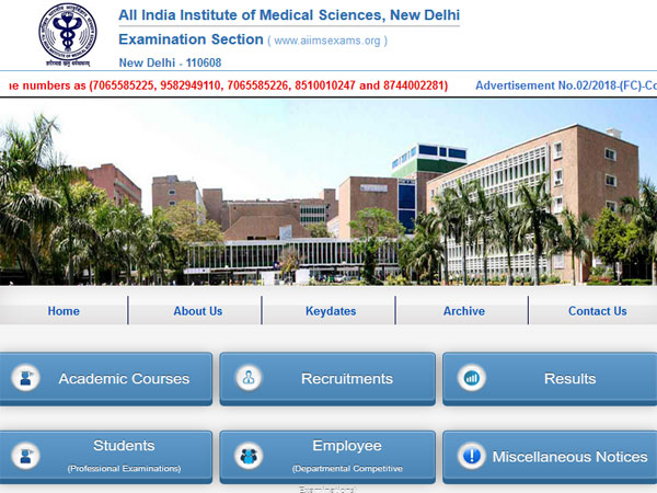 How to download AIIMS MBBS Admit Card 2018