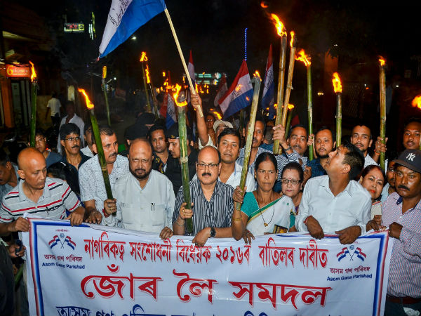 protest in assam
