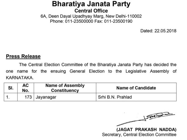 Jayanagar election: Late MLA's brother B N Prahlad to be BJP's candidate