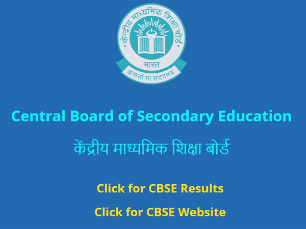 CBSE Class 10 result 2018 to be declared today