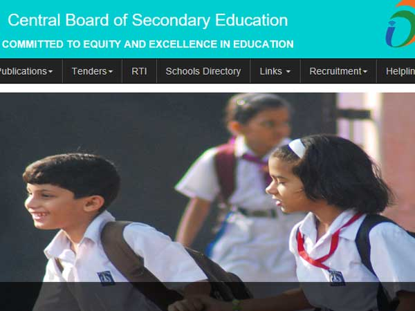 CBSE Class 10 result 2018 to be declared on May 30?