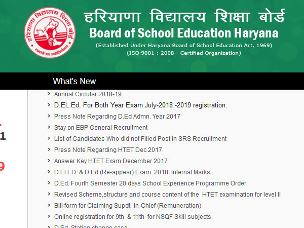 HBSE 10th Result 2018 declared on bseh org - Oneindia News