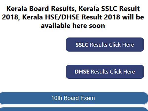 Kerala SSLC 2018 result declared