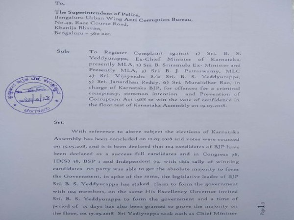 KPCC letter to Bengaluru police page 1