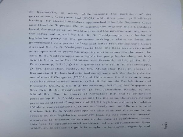 KPCC letter to Bengaluru police page 2