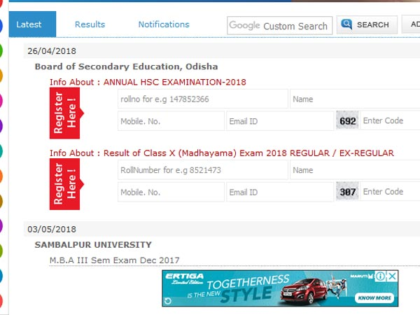 Sambalpur University Results for MBA I Semester and III Semester 2017 declared