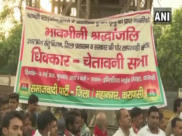 Varanasi flyover collapse: Protesting SP workers demands high level investigation into the matter