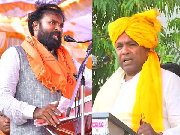 Sriramulu and Siddaramaiah