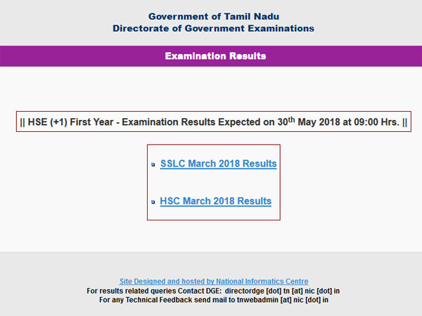 TN HSC Plus 1 result 2018 to be declared today at this time