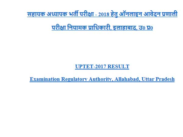 UPTET 2018 result date, how to check