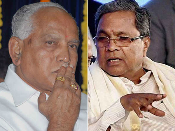 BS Yeddyurappa and Siddaramaiah
