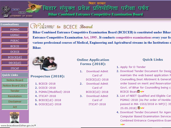 BCECEB result for BCECE 2018 exam declared, how to check