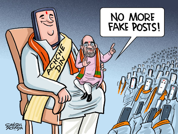 Amit Shah tells BJPs workers to avoid posting fake items on social media.