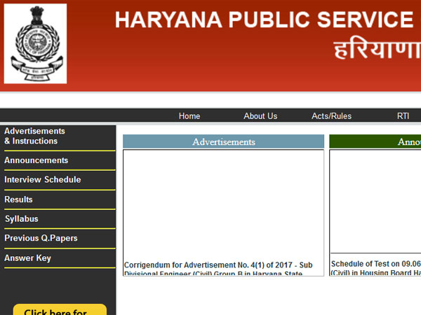 Haryana government jobs: Age limit raised, check details