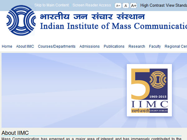 IIMC Entrance Result 2018 declared, how to check