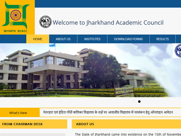 JAC Result 2018 for class 12 declared, how to check
