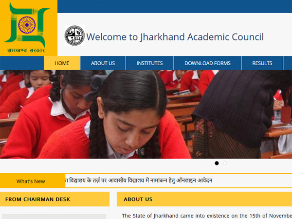 JAC Matric 10th result 2018 declared, how to check