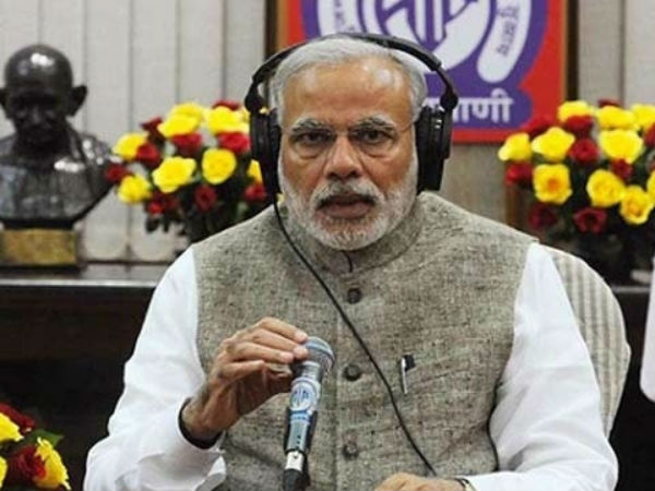 Modi to address 46th edition of Mann Ki Baat at 11 am today