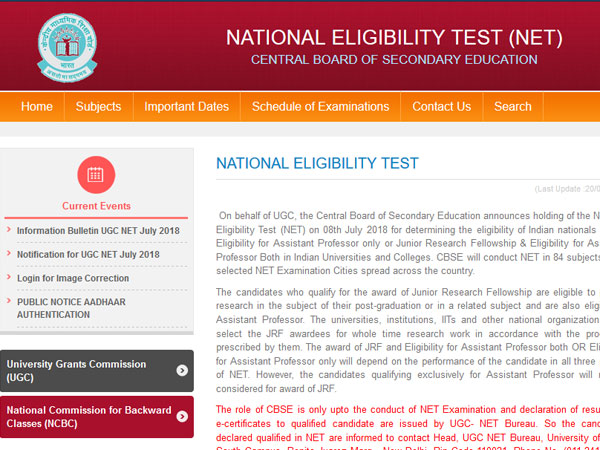UGC NET 2018 admit card released, steps to check