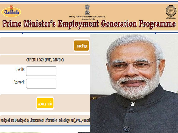 PMEGP a flagship programme under Ministry of MSME