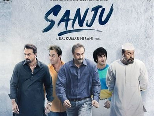 Complaint against Sanju movie for showing jails in bad condition