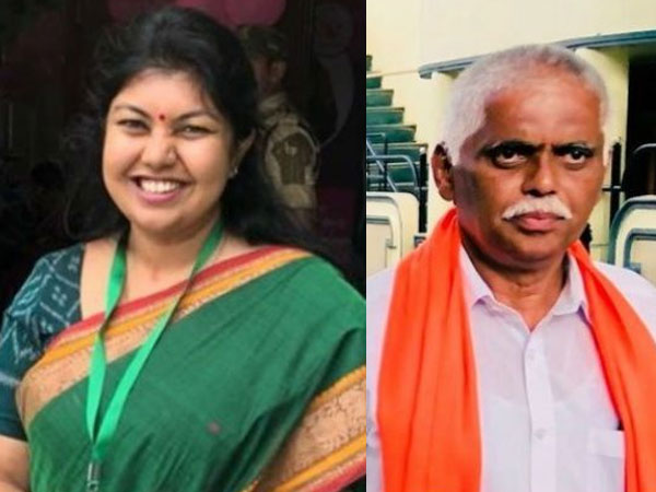 Jayanagar Election Results Live: Sowmya Reddy wins by ...