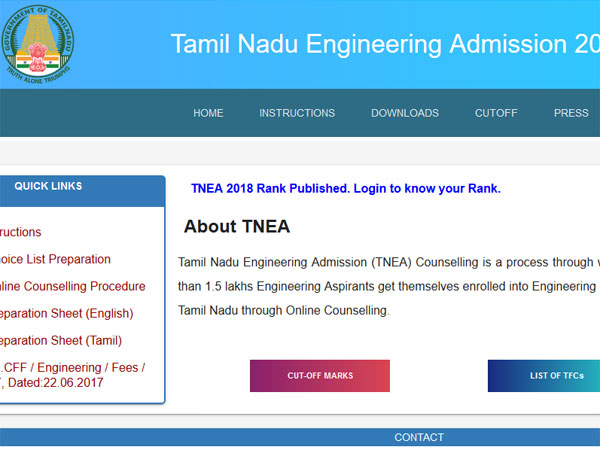 TNEA Rank List Released: Check details