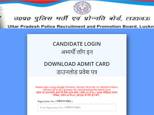 UP Police Constable Recruitment Exam 2018 admit card released, how to download